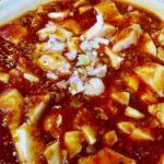 世界三大料理の中華料理    20170123
