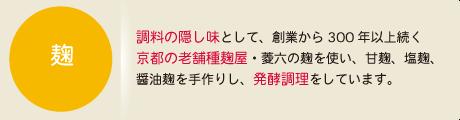 Vege_kouji_01