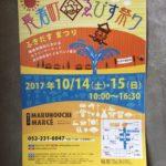 名古屋で人気の宅配弁当 ベジファーストの9月27日(水)ごぼう香るおおきなハンバーグ弁当