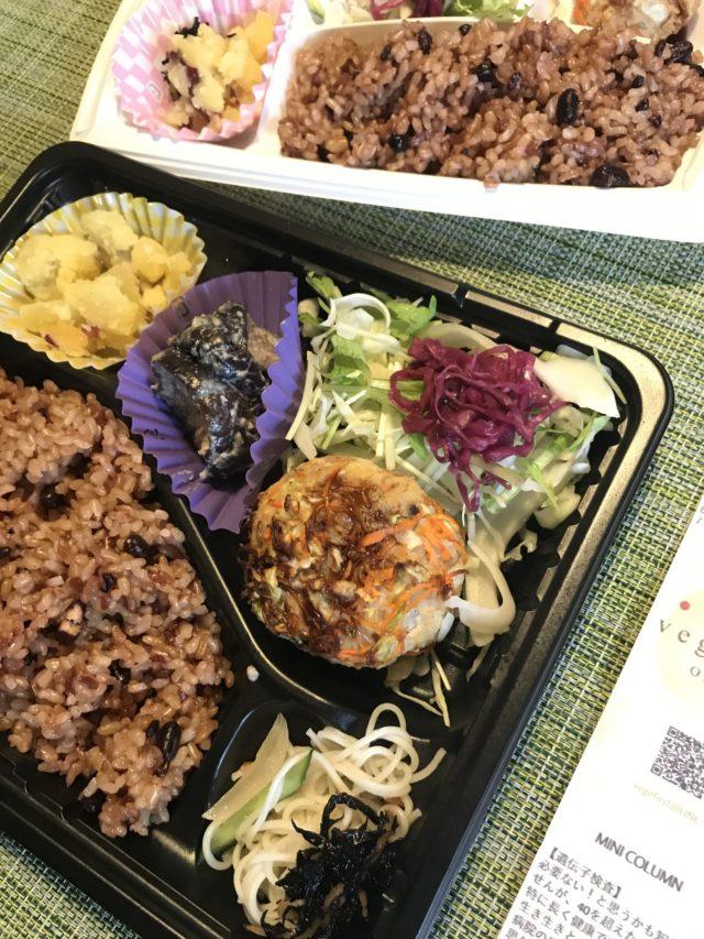 7/17 vegefirstの今日のお弁当